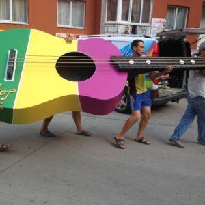 Большая гитара