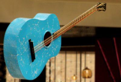 Гитара в Сити Центре